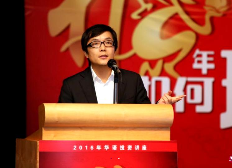 华侨银行大中华区研究主管谢栋铭
