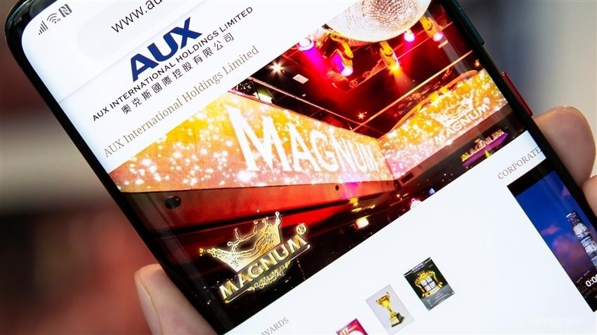 《公司业绩》奥克斯国际(02080.HK)全年纯利1,321万元 亏转盈
