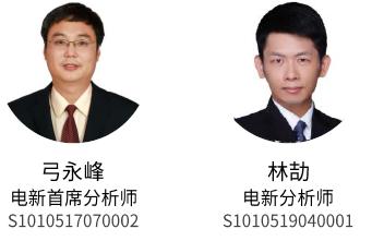 爱旭股份(600732):专业化电池片龙头,引领产品升级浪潮