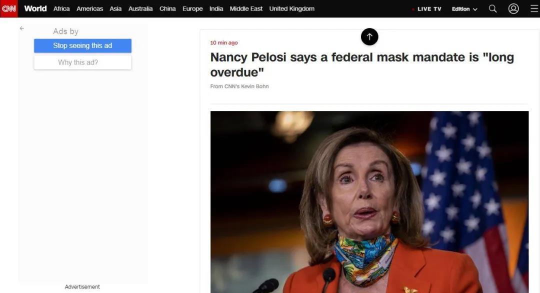 △CNN:佩洛西说美国政府早就应该出台佩戴口罩的规定
