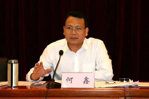 广东一厅官被查 此前他的多名老同事已落马图片