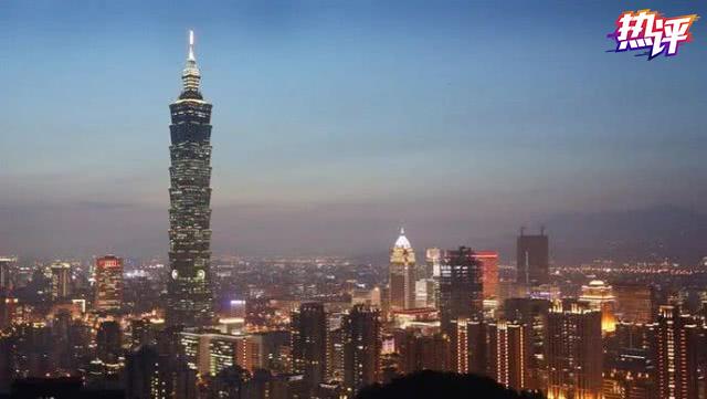民进党当局又遭国际社会打脸 台湾的尴尬谁来解?图片