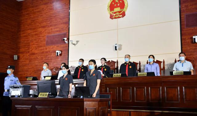蓝冠官网:涉黑蓝冠官网团伙一审法院图片