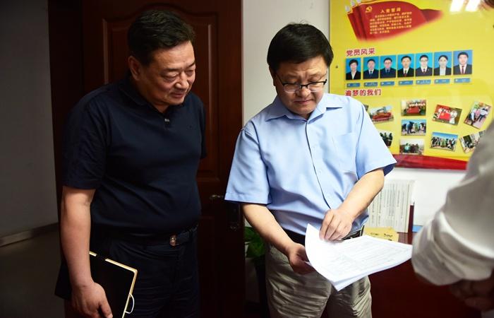 刘昌林:推动纪检监察机关党建工作与业务工作相融合图片