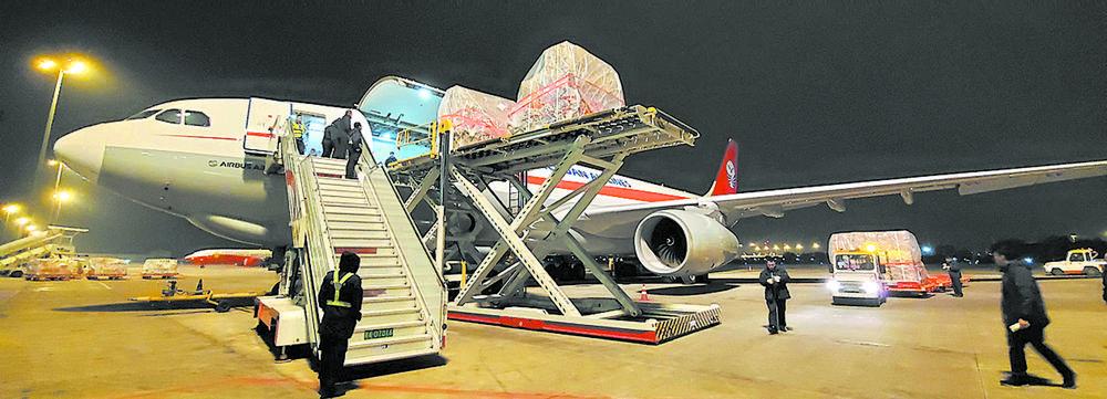 摩天平台,印发促进外资外贸稳定摩天平台图片