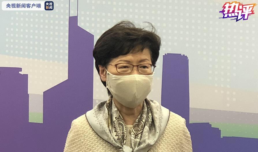 「自然科學」度赴京涉港國安立自然科學法穩步推圖片