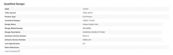 三星超大杯!Galaxy Note 20 Ultra首曝:2K 120Hz屏+骁龙865