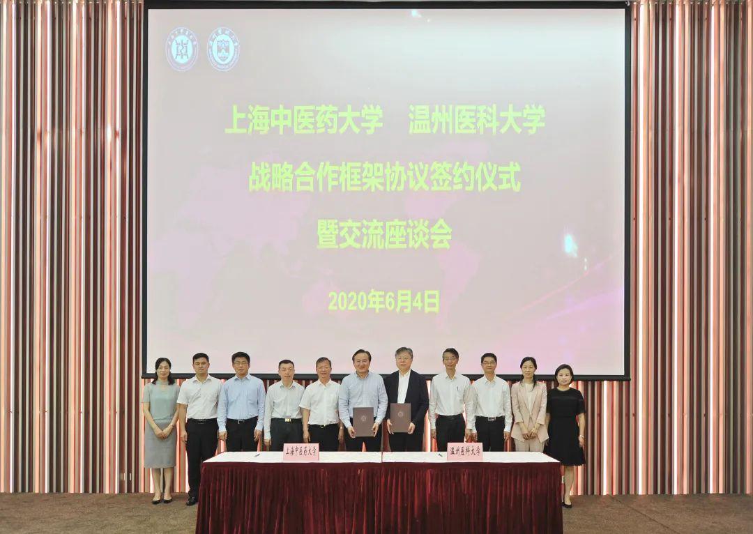 大蓝冠官网学战略合作框架协议签约,蓝冠官网图片