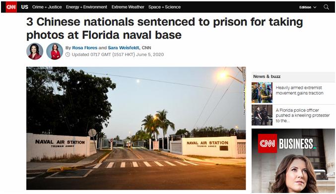 「摩天登录」国公民摩天登录进入美军基地禁区图片
