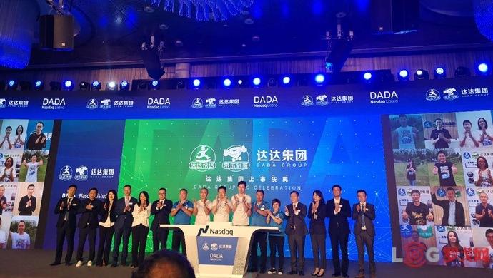 上海在线新经济企业达达集团,今