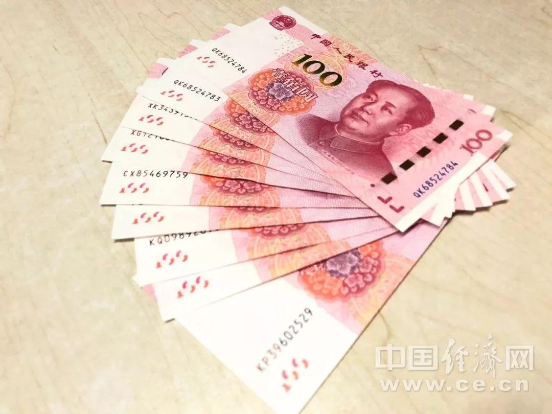 [天富]省份已调整3天富亿人能多领钱图片