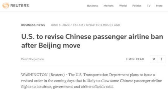 [摩天代理]改断航命令允许部分摩天代理中国民图片
