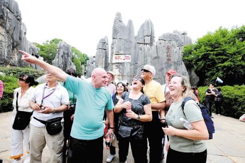 天富注册:昆明文天富注册旅产业插上数字翅膀图片