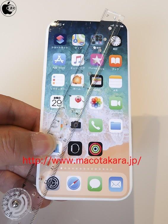 外媒曝光苹果全新iPhone模型:配无刘海真全面屏、超窄边框