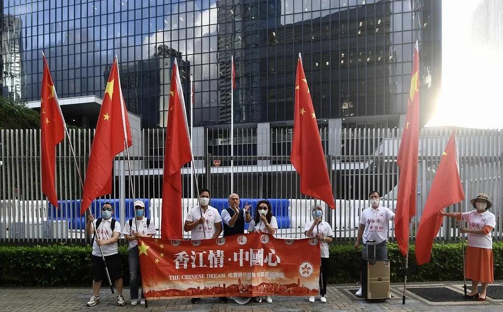 摩天注册,国摩天注册歌条例草案是香港拨乱反正图片