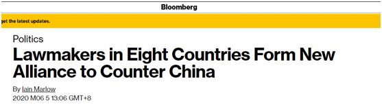 国议员组团对抗中国卢比奥又干了摩天测速,摩天测速图片