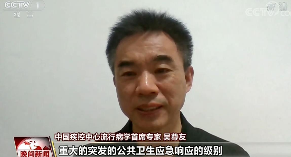 摩鑫,专家解读京摩鑫津冀降级意味着什么图片