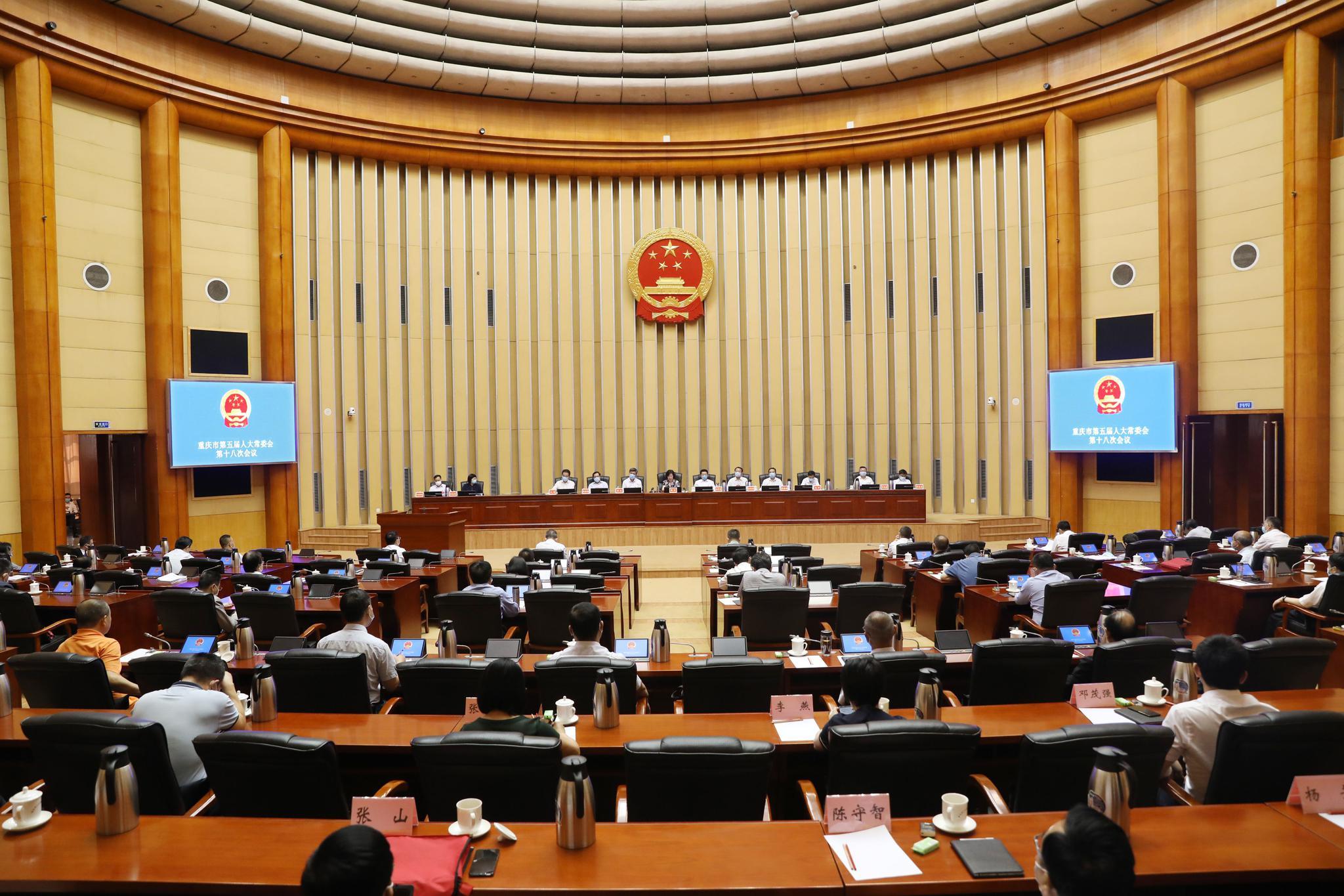 [摩天平台]唐勇被任命摩天平台为重庆市监察委员图片
