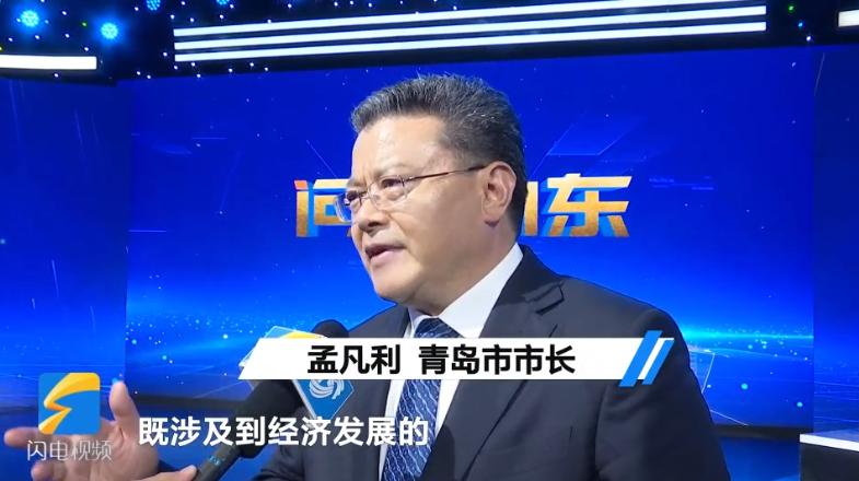 「摩鑫平台」长被问政后摩鑫平台果然说到做图片
