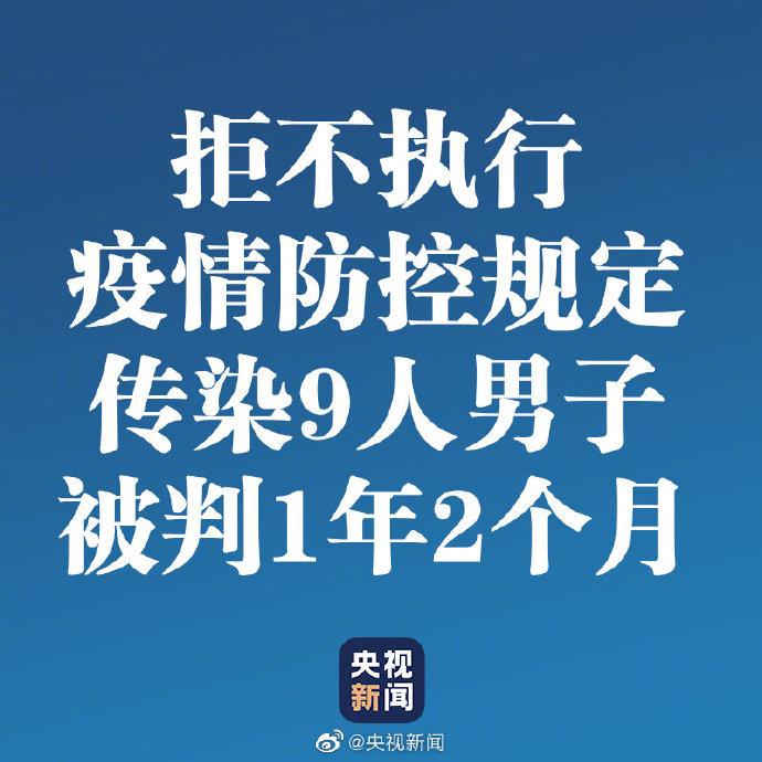 杏鑫招商王获刑1年2个杏鑫招商月图片