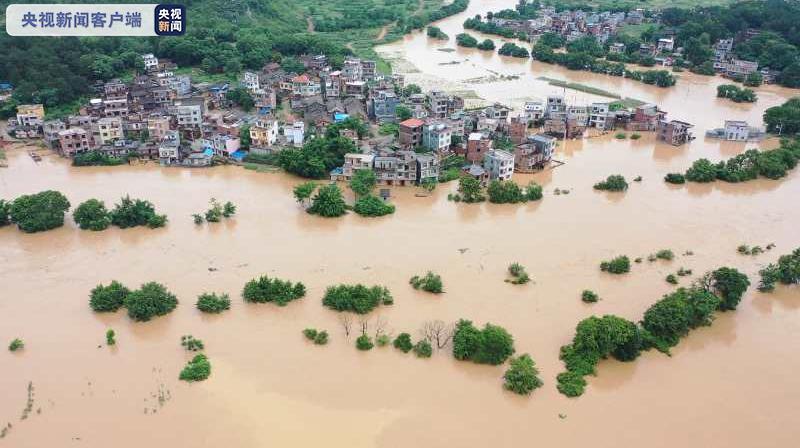 [彩票代理]湖彩票代理南江华暴雨致多个乡镇受灾图片