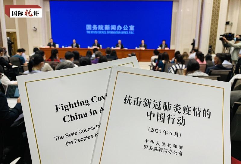【彩票代理】中国彩票代理抗疫实践最重要图片