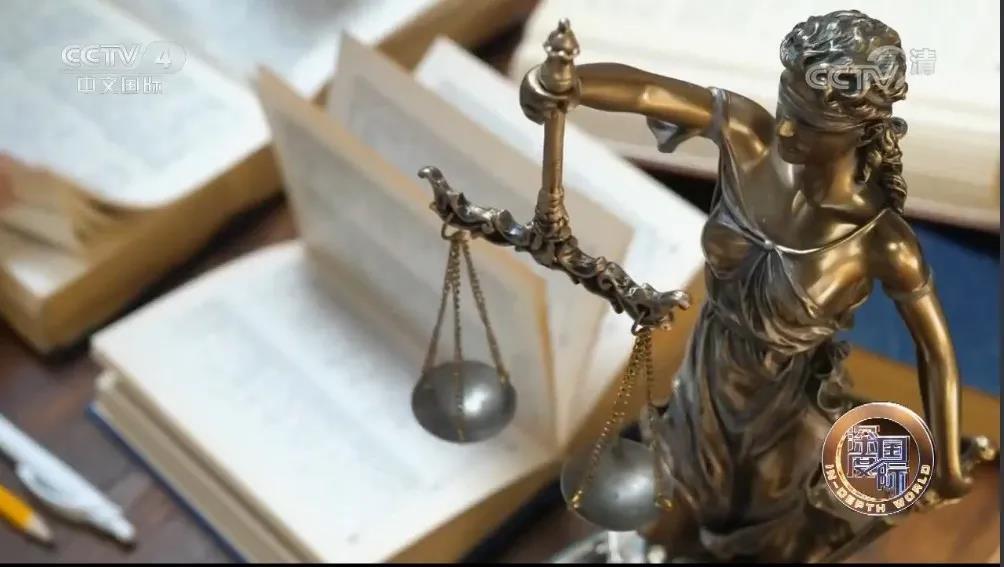 摩天娱乐,美国滥诉法理不通的三个摩天娱乐关键图片