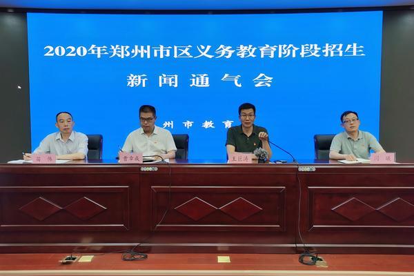 今年郑州市区民办初中计划招生352个班 报名超过招生计划实行电脑派位图片