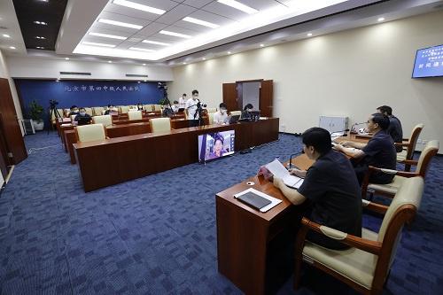 北京四中院成立北京首家环境资源审判专家库图片