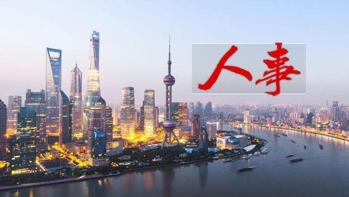 人事|上海市生态环境局局长寿子琪到市工商联任职图片
