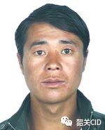 摩天登录:悬赏缉捕10名涉命案在逃摩天登录人员图片
