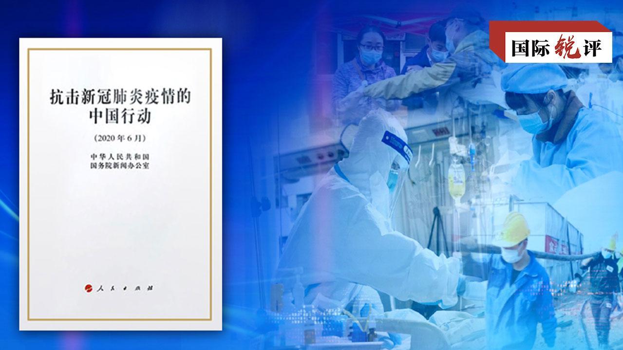 摩天代理:球合作抗疫摩天代理所做的贡献有图片