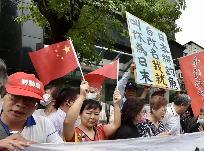 日本石垣市要给钓鱼岛改名 台民众举五星红旗抗议图片