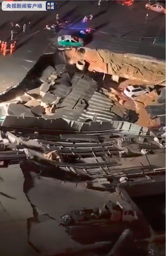 """福建厦门地铁坍塌后续:涉事机构被列入""""黑名单""""!图片"""