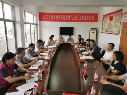 「高德招商」云总工程师赴三高德招商门县开展五送图片