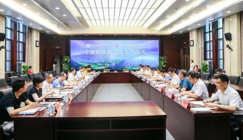 """我厅与浙报集团开展战略合作合力打造""""重要窗口""""里的""""三农""""风景图片"""
