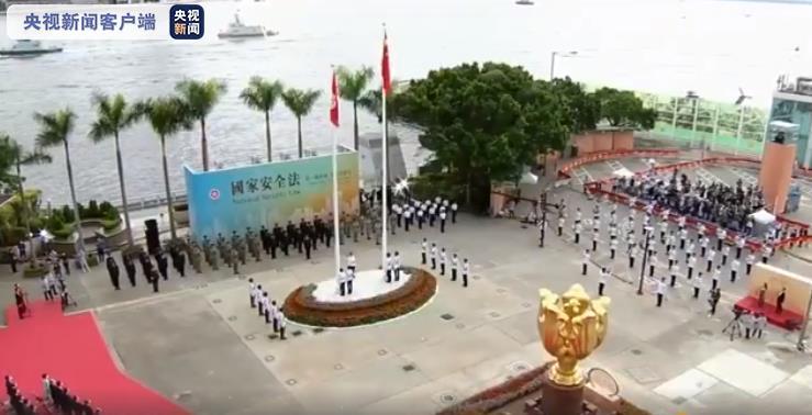 港特区政府天富官网举行庆祝回归,天富官网图片