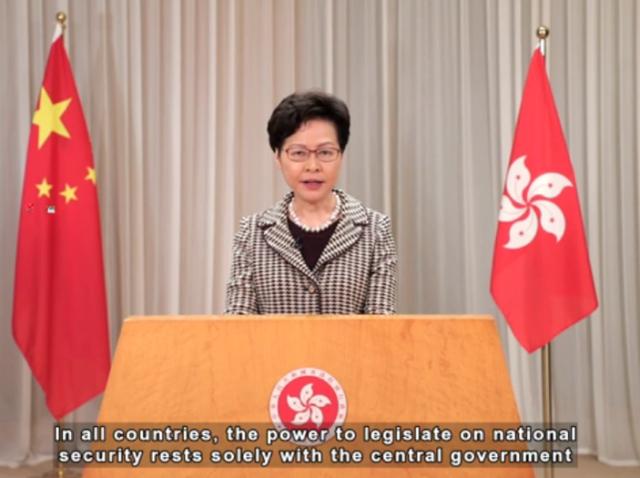 刚刚,林郑月娥在联合国发表讲话