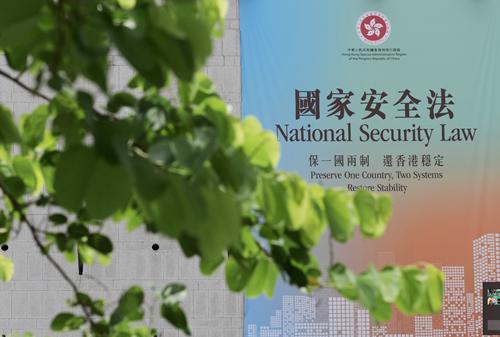 【摩天代理】八大校董会摩天代理主席表态支持香港国安图片