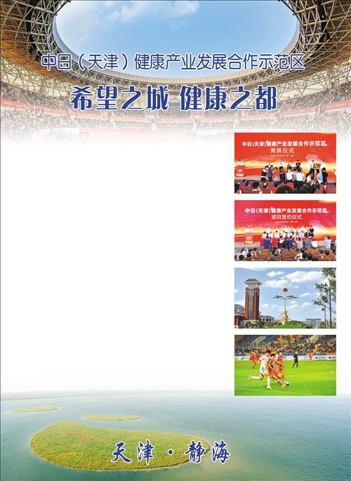 http://www.weixinrensheng.com/tiyu/2181354.html