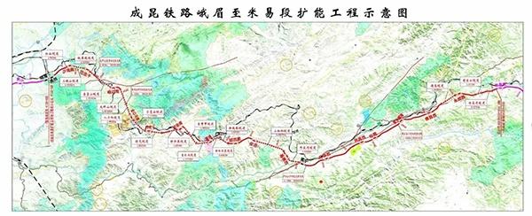 天富官网,成昆天富官网铁路复线峨米段图片