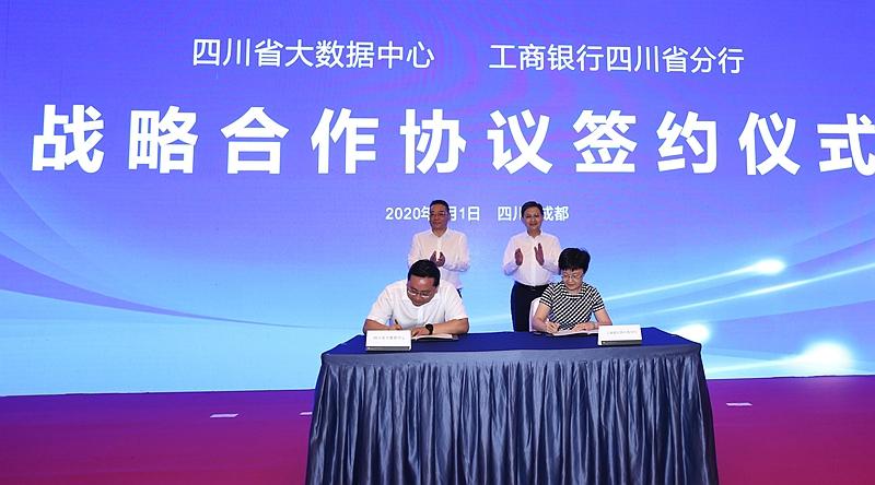 【摩天登录】中心与六家省级金融摩天登录机构签订战图片