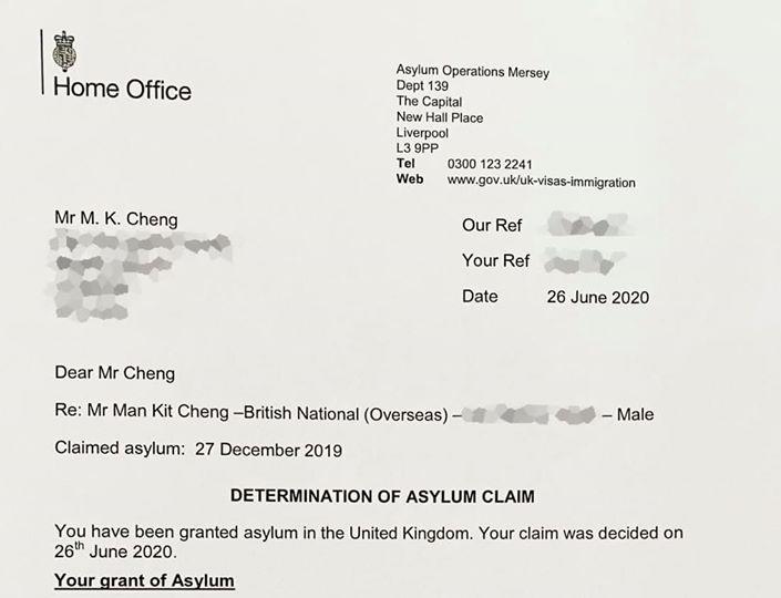到失联郑杏悦登录文杰声称获英国政治庇护,杏悦登录图片
