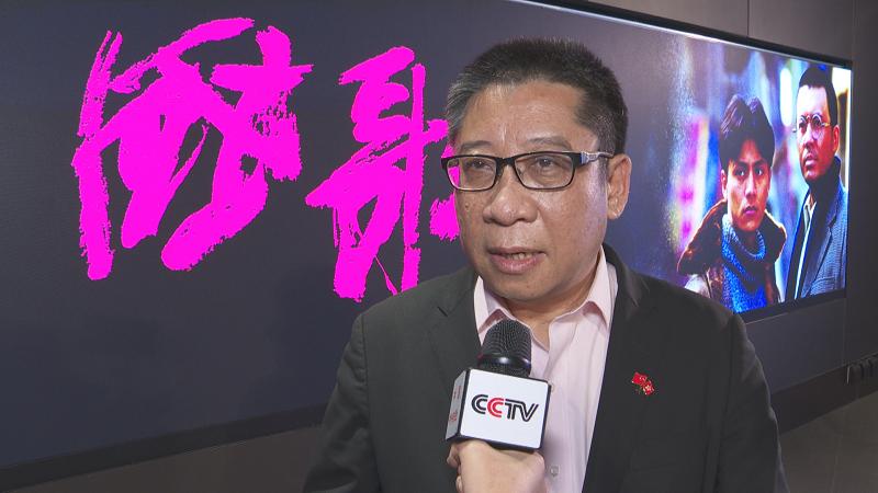 △港区天下政协委员、香港岛各界团结会理事长苏长荣