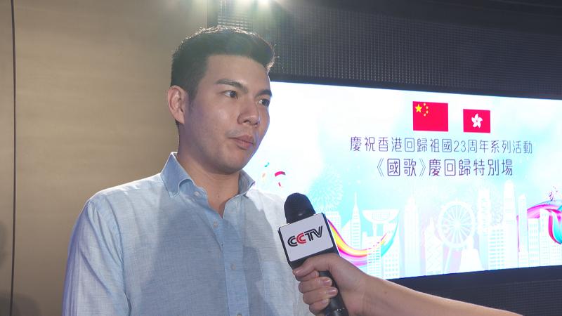 国歌唱响香江 香港各界喜迎香港国安法及回归纪念日图片