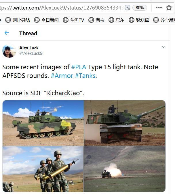 我们来回答这位印度网友的问题:15式轻型坦克没有什么对手