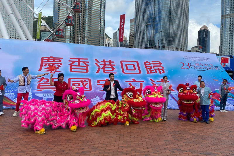摩天登录大巡摩天登录游活动庆祝香港图片