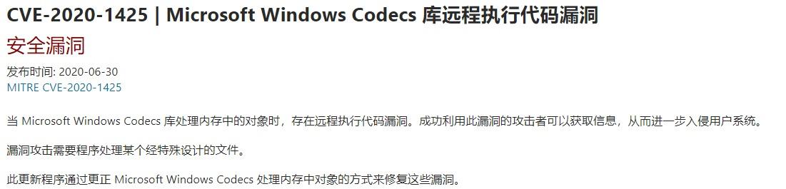 Windows 10 发布紧急安全补丁 ,请大家尽快更新