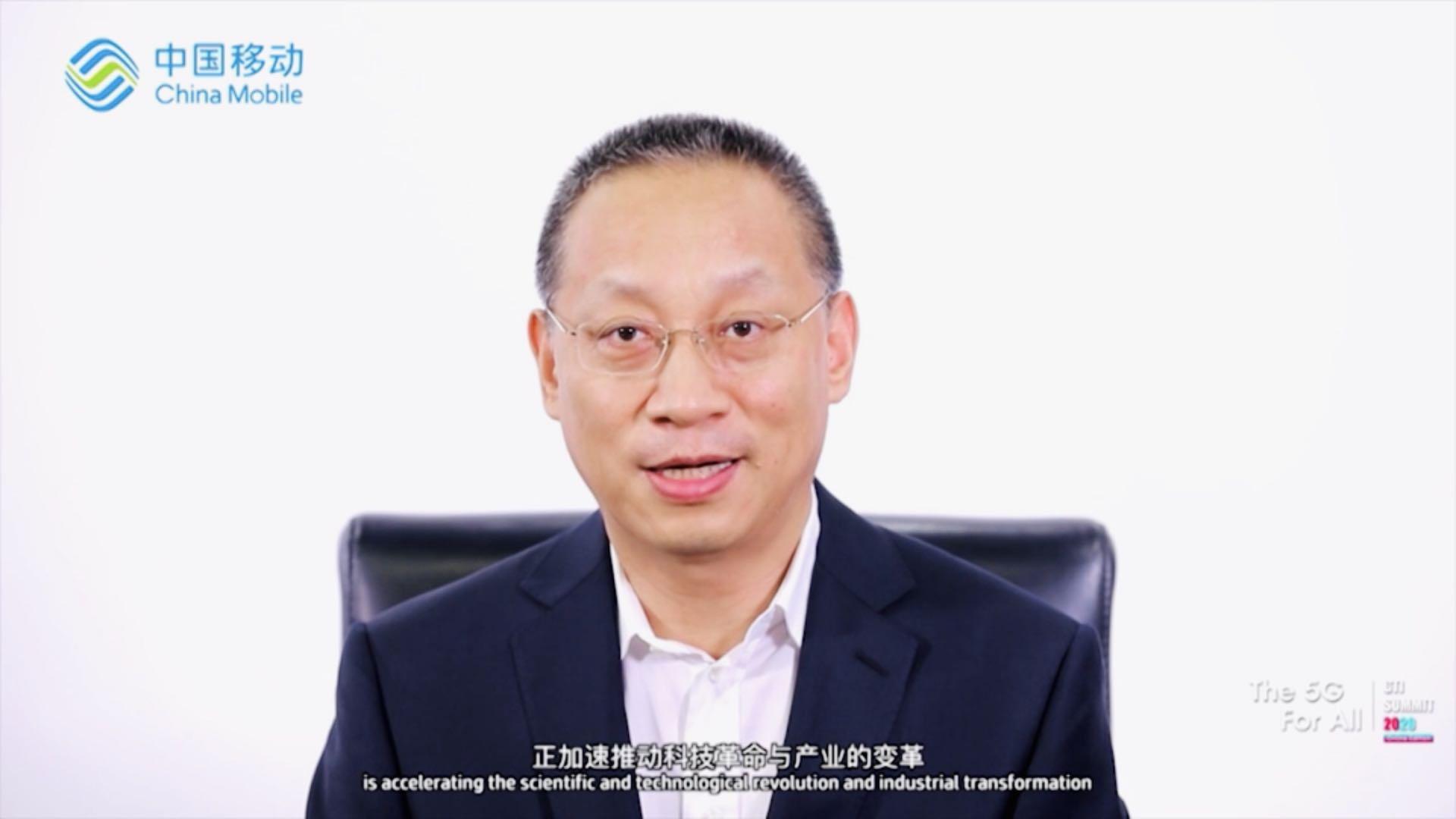 """中国移动董昕:数字经济""""出圈""""运营,5G应用大显身手"""