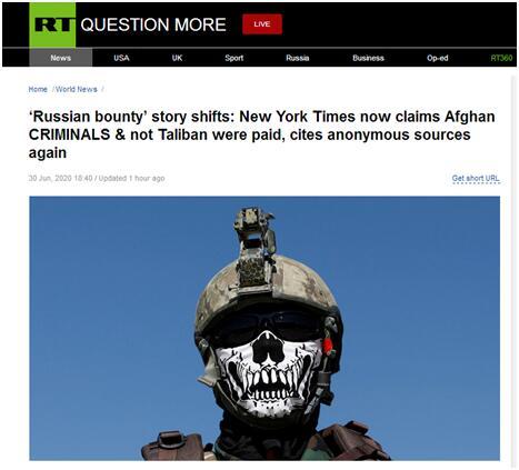 """RT报道称,""""俄罗斯赏金""""故事发生变化:《纽约时报》再次援引匿名消息来源称,收受赏金的是阿富汗的罪犯分子,而不是塔利班"""